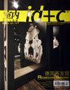 id + c, China